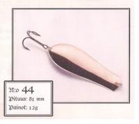 Smeds nro 44, paino 12g